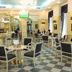 Отель Danubius Health Spa Resort Grandhotel Pacifik питание