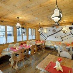 Hotel Bellerive Gstaad питание
