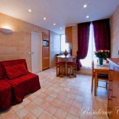 Отель Residence Courcelle комната для гостей фото 5