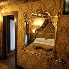 Отель Palazzo Abadessa Италия, Венеция - отзывы, цены и фото номеров - забронировать отель Palazzo Abadessa онлайн удобства в номере