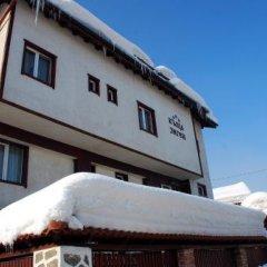 Отель Zigen House Банско парковка