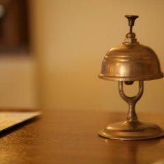 Hotel Asiyan удобства в номере