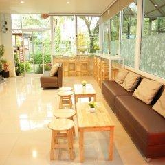Отель Friend's House Resort сауна