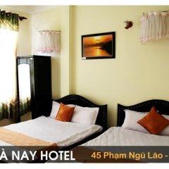 Отель Da Lat Xua & Nay Hotel Вьетнам, Далат - отзывы, цены и фото номеров - забронировать отель Da Lat Xua & Nay Hotel онлайн фото 2
