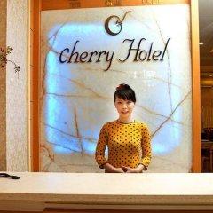 Cherry Hotel с домашними животными