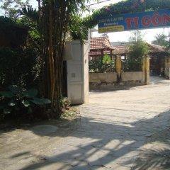 Отель Tigon Homestay Вьетнам, Хойан - отзывы, цены и фото номеров - забронировать отель Tigon Homestay онлайн фото 27