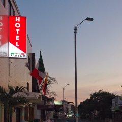 Отель Sartor Колумбия, Кали - отзывы, цены и фото номеров - забронировать отель Sartor онлайн