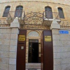 St-Thomas Home Израиль, Иерусалим - отзывы, цены и фото номеров - забронировать отель St-Thomas Home онлайн фото 33