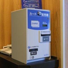 APA Hotel Karuizawa-Ekimae Karuizawaso банкомат