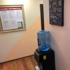 Гостиница Center банкомат