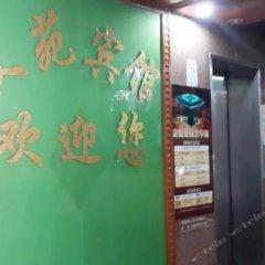 Отель Guangzhou Wenyuan Inn спа