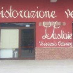 Hotel Piscina La Suite Фонди фото 8