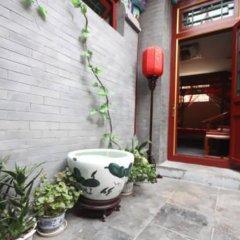 Отель Beijing Sihe Yiyuan Courtyard Hotel Китай, Пекин - отзывы, цены и фото номеров - забронировать отель Beijing Sihe Yiyuan Courtyard Hotel онлайн