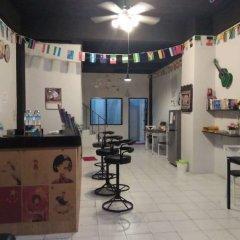 The Galiness International Backpacker Hostel Phuket питание
