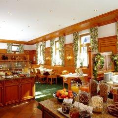 Hotel Grünwald питание