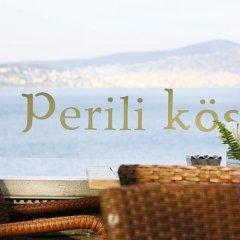 Perili Kosk Boutique Hotel пляж