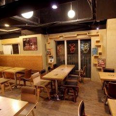 Отель Unique by Foret Южная Корея, Сеул - отзывы, цены и фото номеров - забронировать отель Unique by Foret онлайн питание фото 3