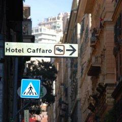 Отель Albergo Caffaro фото 5