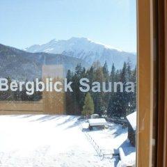 Отель Kesslers Kulm Швейцария, Давос - отзывы, цены и фото номеров - забронировать отель Kesslers Kulm онлайн фото 5