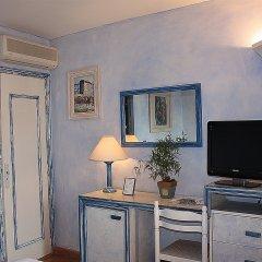 Отель Athénopolis удобства в номере фото 2