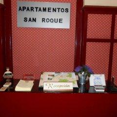 Отель Apartamentos San Roque Испания, Льянес - отзывы, цены и фото номеров - забронировать отель Apartamentos San Roque онлайн питание