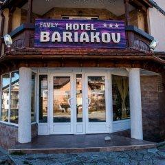 Bariakov Hotel Банско фото 2