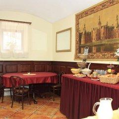 Бутик-отель King Charles Residence Прага питание фото 2