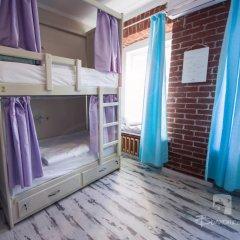 Nereus Hostel near Kremlin детские мероприятия фото 2