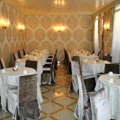Отель Carlton Capri питание
