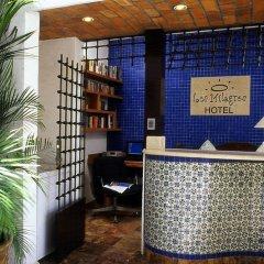 Отель Los Milagros Hotel Мексика, Кабо-Сан-Лукас - отзывы, цены и фото номеров - забронировать отель Los Milagros Hotel онлайн интерьер отеля