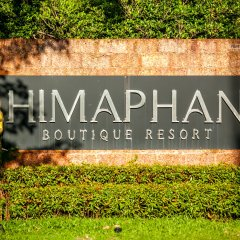 Отель Himaphan Boutique Resort Пхукет приотельная территория