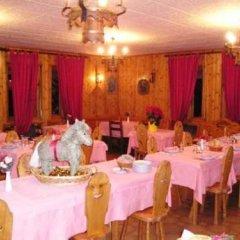 Hotel Hirondelle Аоста помещение для мероприятий