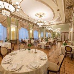 Легендарный Отель Советский питание фото 2
