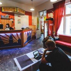 Отель Good Bye Lenin Hostel Польша, Краков - отзывы, цены и фото номеров - забронировать отель Good Bye Lenin Hostel онлайн интерьер отеля фото 3