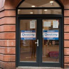 Отель Destiny Student - Cowgate (Campus Accommodation) Великобритания, Эдинбург - отзывы, цены и фото номеров - забронировать отель Destiny Student - Cowgate (Campus Accommodation) онлайн вид на фасад