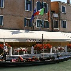 Отель In San Marco Area Roulette Италия, Венеция - отзывы, цены и фото номеров - забронировать отель In San Marco Area Roulette онлайн городской автобус
