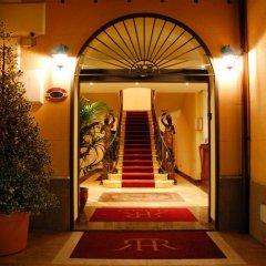 Отель Giardino Inglese Италия, Палермо - отзывы, цены и фото номеров - забронировать отель Giardino Inglese онлайн спа