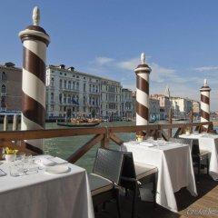 Отель Sina Centurion Palace Венеция питание фото 3