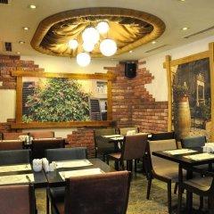 Pera Tulip Hotel Турция, Стамбул - 11 отзывов об отеле, цены и фото номеров - забронировать отель Pera Tulip Hotel онлайн питание
