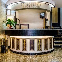 Отель Sacromonte интерьер отеля