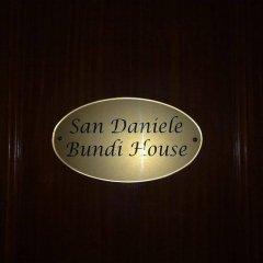 Отель San Daniele Bundi House развлечения