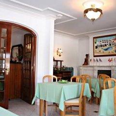 Отель Cheerfulway Bertolina Mansion питание фото 3