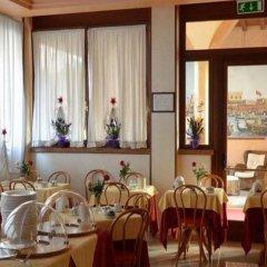 Отель Ve.N.I.Ce. Cera Ca' Belle Arti Италия, Венеция - отзывы, цены и фото номеров - забронировать отель Ve.N.I.Ce. Cera Ca' Belle Arti онлайн питание