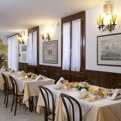 Отель Al Nuovo Teson Венеция питание