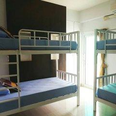 Goldengate Guesthouse - Hostel детские мероприятия