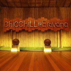 Отель ChiCChiLL @ Eravana, eco-chic pool-villa, Pattaya фитнесс-зал