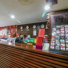 Отель Nida Rooms Nana Soi 3 Night Bazar Бангкок гостиничный бар