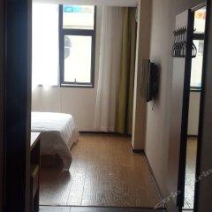 IU Hotel (Chongqing Yongchuan Dananmen) комната для гостей