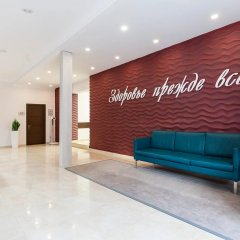 Отель Знание Сочи фото 19