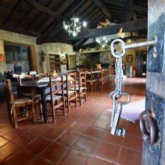 Отель Quinta De Santa Comba фото 13